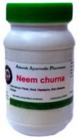 "Ним порошок ""Adarsh"" Neem Patra Churna, 100г"
